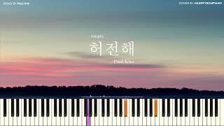 #폴킴 #허전해 #paulkim #empty paul kim(폴킴) - empty(허전해) [piano cover] 이번 곡은 폴킴의 허전해 입니다. 감성적인 목소리와 멜로디가 정말 잘 어울리는 곡이네요~ 그럼 오늘도 즐감하세요~^^ 악보 https://www.map...