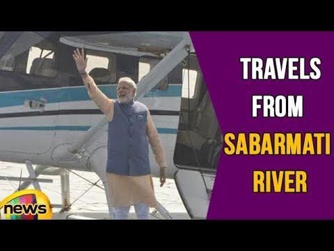 PM Modi Travels From Sabarmati River in Ahmedabad to Dharoi Dam via Sea Plane   Mango News