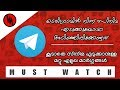 Easy way to download latest malayalam movies !