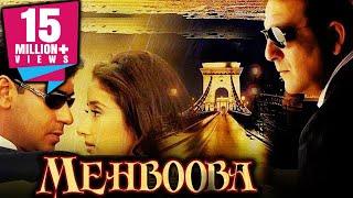 Mehbooba (2008) Full Hindi Movie | Sanjay Dutt, Ajay Devgan, Manisha Koirala Thumb