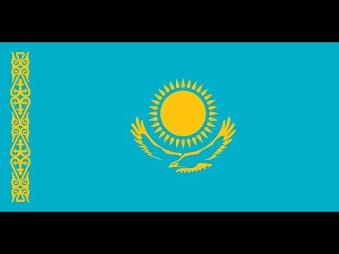 Флаг Казахстана.