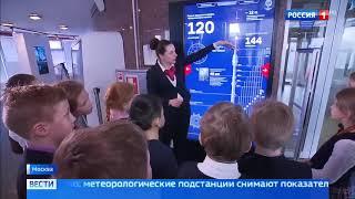 Смотреть видео Как облака и ветер становятся музыкой  в Останкинской башне открыт новый музей   Россия 24 онлайн