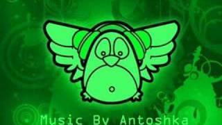 dvj bazuka - over the dj