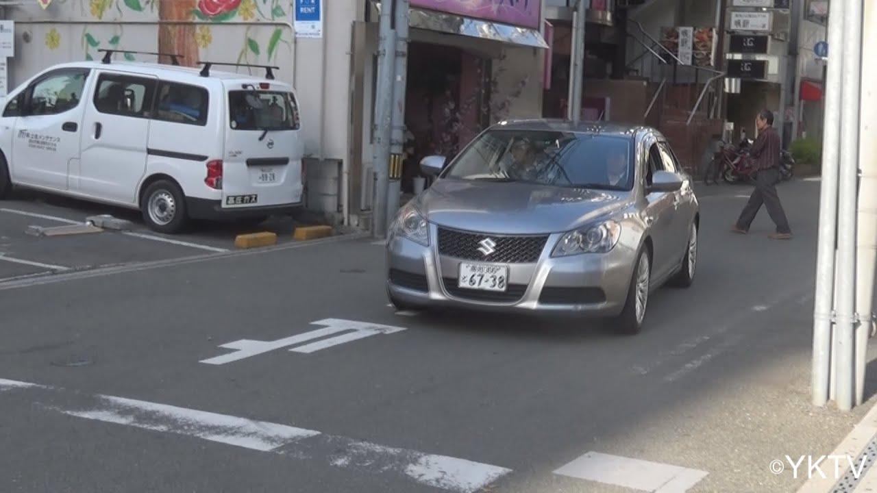 高知県警の覆面パトカーが一時停止違反。