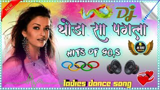 Thoda Sa Pagla Dhoda Deewana💃Ladies Favorite Marrige Dance Song💃Dj Mix By Bk Boss Up Kanpur