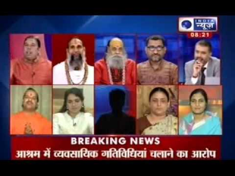 Tonight with Deepak Chaurasia: Asaram Bapu - Why demolitions of Ashrams now ?