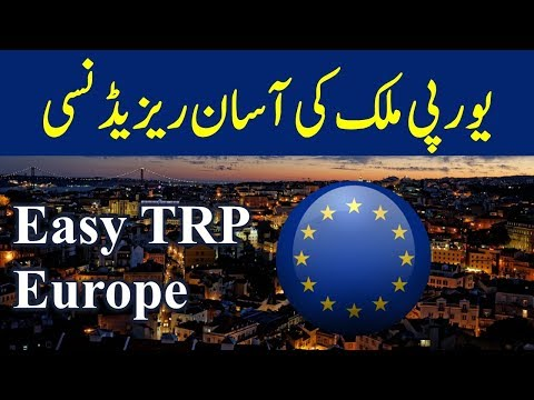 Easy Residency Country in Europe - Schengen Country easy Residence Permit.