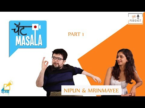 Chat Masala with Nipun and Mrinmayee | Part 1| Vaajva | Pune