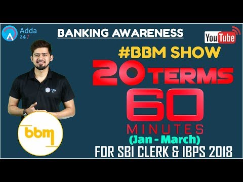 SBI CLERK | 20 TERMS IN 60 MINUTES (Jan - March) | Banking Awareness | #BBM