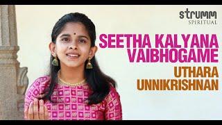 Seetha Kalyana Vaibhogame –  Uthara Unnikrishnan I Thyagaraja | Seetha Kalyana Vaibhogame