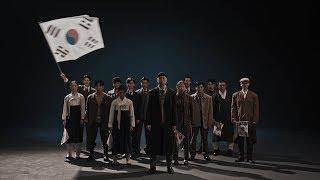 BewhY (비와이) - 나의 땅 [Official Music Video]