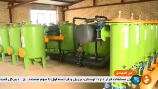 Iran Planting trees & Agriculture Water system, Mokhtaran land, Sarbisheh آبياري درخت دشت مختاران