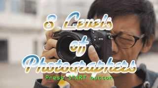 DRTV по-русски: 8 уровней фотографов
