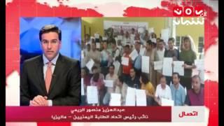 طلاب اليمن في ماليزيا يجددون احتجاجاتهم للمطالبة بمستحقاتهم المالية | مع عبدالعزيز منصور الريمي