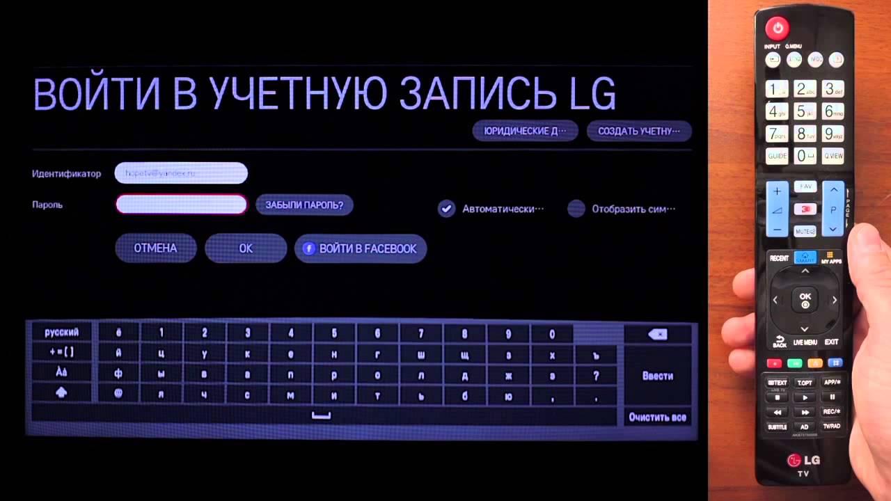 Смарт приложения для lg