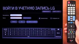 LG Smart TV | Як завантажити програму. Надія ТБ