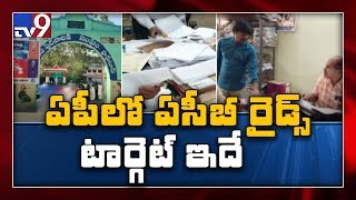 ACB raids on Town planning section across AP