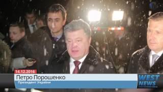 Порошенко в Івано Франківську прокоментував таємні переговори Савченко з бойовиками(, 2016-12-14T18:11:30.000Z)