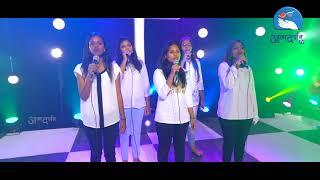Yeshu Mashi tere jaisa koi nahi  | Sing His Praises | | Hindi Worship Song| Atmadarshan Tv
