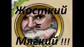 ЖОСТКИЙ-НЕ ТО ПАЛЬТО!!!Побег.Тюряга
