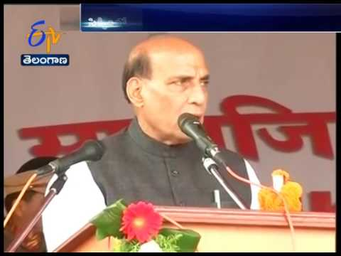 NDA govt will find permanent solution to Kashmir issue| says Rajnath Singh