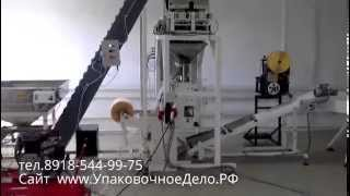 Обзор фасовочно упаковочного оборудования Упаковочное Дело(Подробности цены на сайте http://upakovochnoedelo.ru/ Предприятие