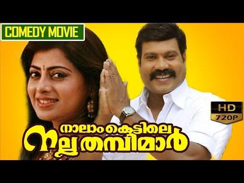 Naalamkettile Nalla Thambimar | Kalabhavan Mani, Priya Raman | comedy movie