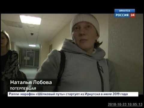 Уголовное дело продавцов «Боярышника» рассмотрели в Ленинском суде Иркутска