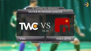 LIVE   TWC - Ніка Друк (Silver Business League. 2 тур)