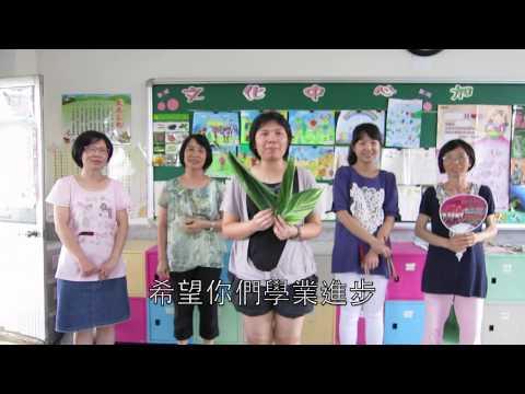 大華·楊梅·楊梅大華國中評價 – 青蛙堂部落格