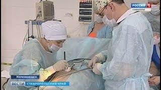 Хирурги в Железноводске удаляют грыжу без полостной операции