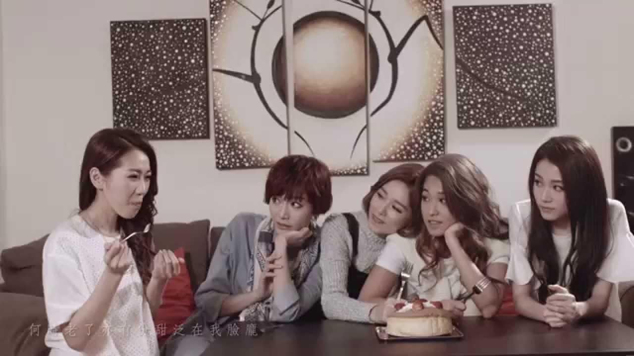 Super Girls 『蓓蕾』(Blossom) Official MV 2015【HD 1080 超高清】