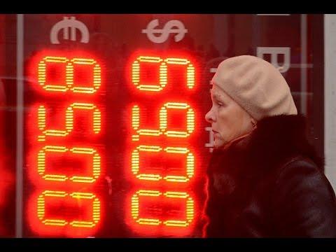 Рубль продолжает падать (новости)