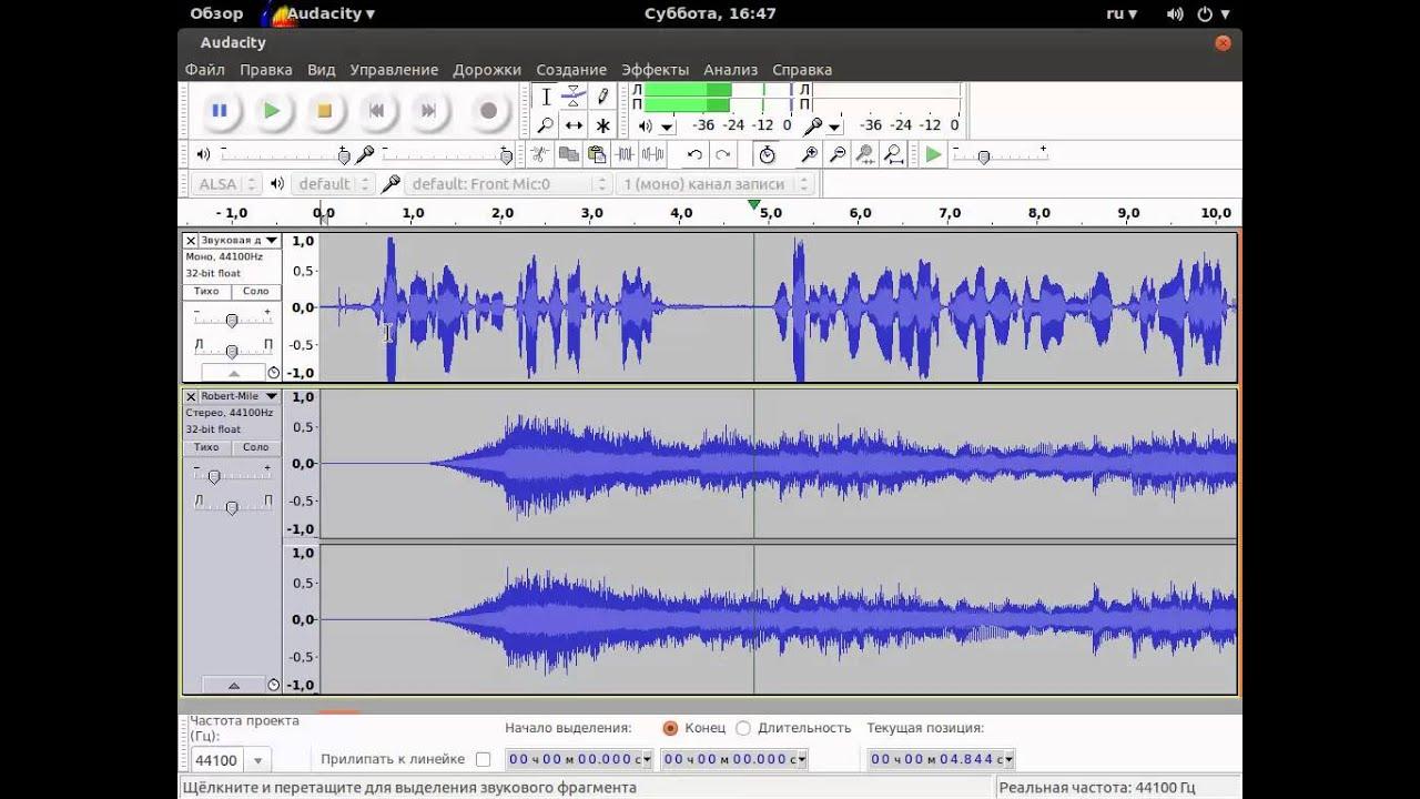 Как сделать трек в audacity