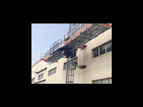 Испытание фасадной мачтовой (рабочей) платформы HEK MC 450