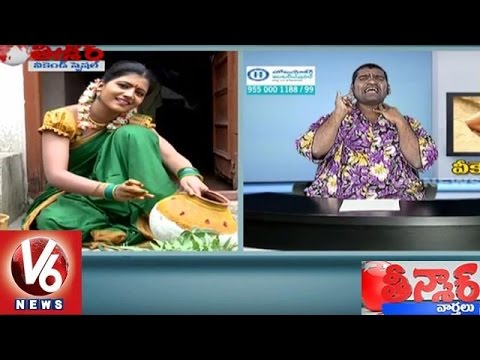 Savitri Bonalu Festival Celebrations | Funny Conversation With Bithiri Sathi | Teenmaar News