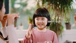 2019 조광페인트 회사 소개 영상 (Korean / …