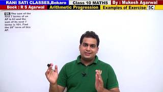 Class 10 Maths (Ex 5C Example 9) Arithmetic Progression (RS Agarwal 2019)