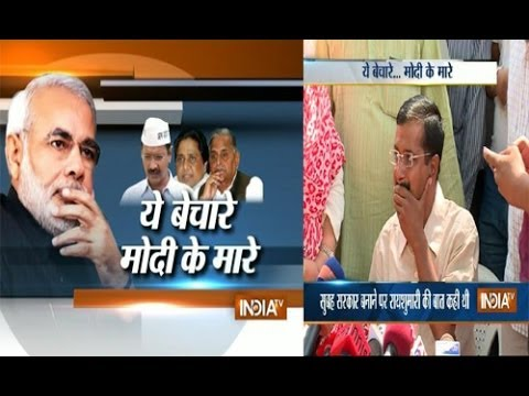 Political react after Modi's victory in LS Polls  2014