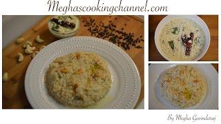 Ven Pongal & Coconut Chutney - Megha Govindaraj - Megha