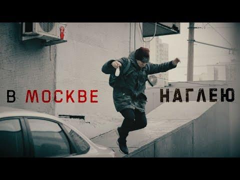 Стрит-арт в Москве | Кодама в большом городе