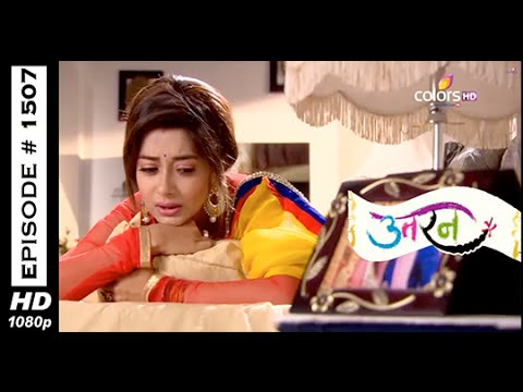 Uttaran - उतरन - 17th November 2014 - Full Episode(HD)