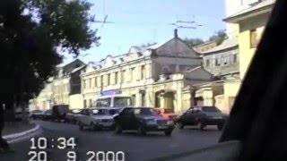 Астрахань 2000 г