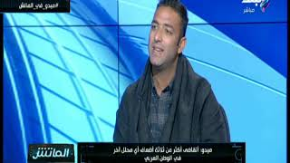 شاهد رد ميدو علي عتاب أحد كبار المسئولين بسبب عودته لـ بي أن سبورت