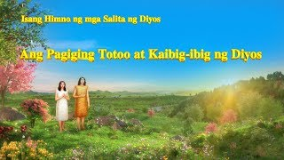 Isang Himno ng mga Salita ng Diyos | Ang Pagiging Totoo at Kaibig-ibig ng Diyos