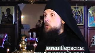 Михайло-Афонский монастырь.(фильм1)