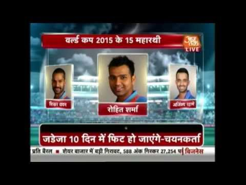 BCCI announces Indian World Cup 2015 squad