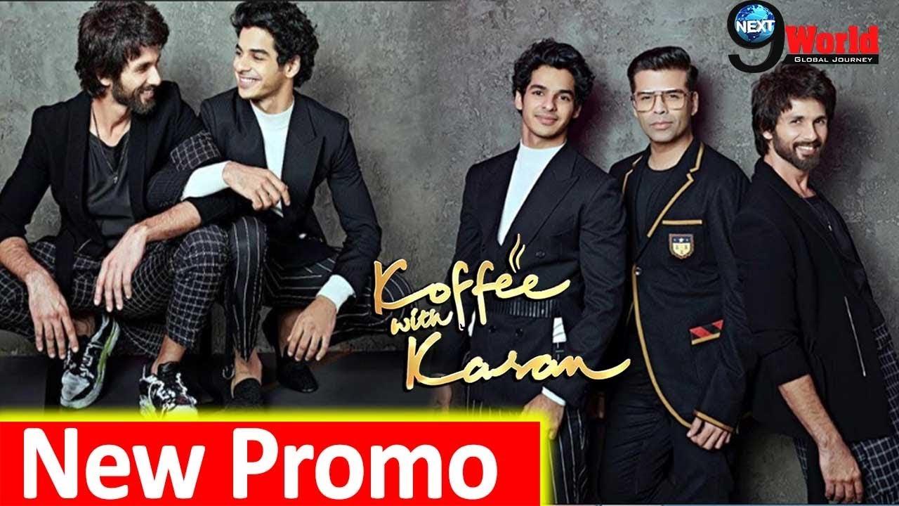 Koffee with karan season 6 episode 12 promo | Koffee With Karan
