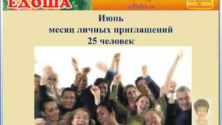 ЕДОША(, 2013-08-05T00:33:07.000Z)