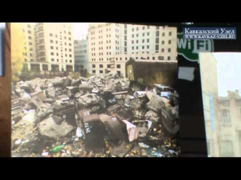 Уничтожение Старого Еревана